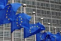 زیان سنگین برگزیت برای اقتصاد اروپا