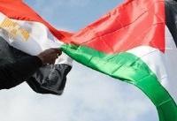 اختلاف سودان و مصر بر سر نفت دریای سرخ بالا گرفت