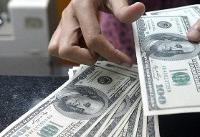 قیمت امروز دلار در بازار | ۴ فروردین ۹۸