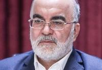 رئیس سازمان بازرسی: گزارش سیل اخیر و میزان قصور دستگاهها تقدیم رئیس قوه قضائیه میشود
