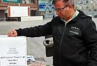 جمع آوری کمک به سیل زدگان گلستان در ۱۰ فرهنگسرای تهران
