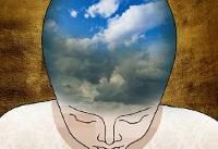 راهکار غیرتهاجمی برای پاک کردن خاطرات ناخوشایند
