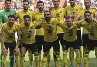 ساعت بازی دربی اصفهان تغییر کرد