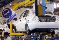 Â«کاویس» رابطه بیمه ها و خودروسازان را اصلاح می کند؟