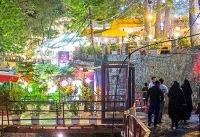 تمام مراکز تفریحی دربند و درکه تهران  ۴۸ ساعت تعطیل است