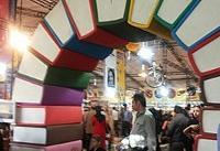 انتشار فراخوان تبلیغات در نمایشگاه کتاب تهران