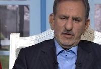 هشدار جهانگیری درباره سیل پایتخت: امشب باید با تمام وجود از تهران حفاظت ...