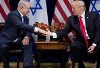 ترامپ: پس از روی کار آمدن من، ایران تغییر کرده است/ سختترین تحریمها را علیه ایران اعمال کردیم