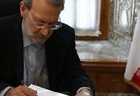 لاریجانی جان باختن هموطنان در سیل شیراز را تسلیت گفت