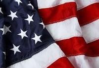 افزایش کسری بودجه آمریکا تایید شد
