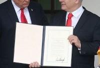 Israel returns fire on Gaza as Trump signs historic decree recognising its sovereignty over ...