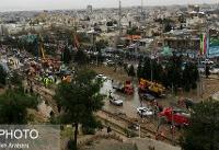 اطلاعیه جامعه مدرسین حوزه علمیه در پی جاری شدن سیل در شیراز