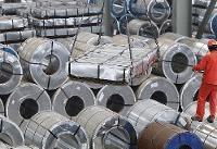صادرات فولاد به کشورهای حاشیه خلیج فارس
