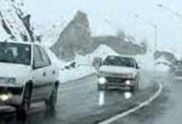 تداوم بارش باران وبرف، مردم به استان های گرفتارسیل سفرنکنند
