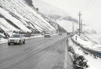 برف و باران جادههای استان اصفهان را فرا گرفت