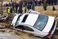 ورود جدی دستگاه قضایی به سهلانگاریها در حادثه سیل شیراز