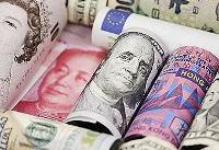 ۶ فرودین: افزایش نرخ ۳۳ ارز رسمی