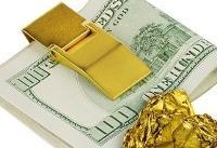 قیمت طلا، قیمت دلار، قیمت سکه و قیمت ارز امروز ۹۸/۰۱/۰۶
