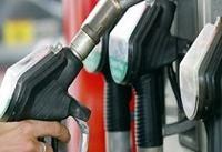 کاهش مصرف بنزین در چهارمین روز فروردین ۹۸
