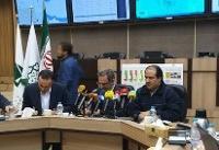 هشدارهای مدیریت بحران به شهروندان و صاحبان معادن در مورد باران شدید تهران