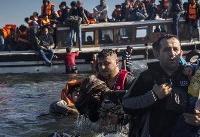 واژگونی قایق پناهجویان ایرانی و افغان در اژه قربانی گرفت