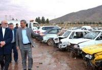 بازدید رئیس سازمان بازرسی کل کشور از پارکینگ خودروهای حادثهدیده در شیراز