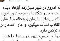 فرمانده کل سپاه: رئیسجمهور به گلستان سفر میکند