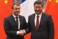 حمایت مستمر فرانسه و چین از برجام