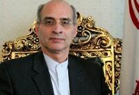 سفیر ایران در هلند: آنهایی که القاعده و داعش را ایجاد کردند سپاه را تروریست میخوانند