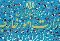 ایران خواستار انتقال سریع قدرت به غیرنظامیان در سودان شد