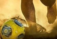 تیم فوتبال ساحلی شهرداری سمنان بازی را به ملوان بندرگز واگذار کرد