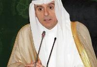 تکرار سیاستهای ایرانهراسانه عربستان از سوی عادل الجبیر