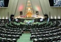 جزئیات طرح تشکیل استان اصفهان شمالی | سیستان و بلوچستان، کرمان و فارس هم تقسیم شوند