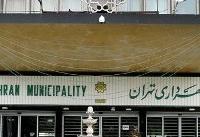ساخت ۶ سیل بند در مناطق سیل زده خوزستان توسط شهرداری تهران