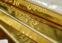 قیمت طلای جهانی از صعود بازماند