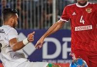 حضور تیم فوتبال ساحلی ایران در مسابقات گزینشی بازیهای ساحلی جهان