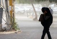 تهران؛ وقوع تندباد لحظهای طی امروز