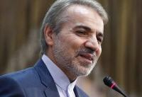 بودجه سال ٩٧ ایران بدون کسری بسته شد
