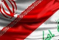 معافیت عراق از تحریمهای ایران ۹۰ روز تمدید شد