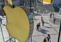 راه اندازی سرویسهای جدید بازی توسط اپل
