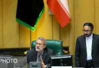 لاریجانی: امیدواریم بتوانیم مشکلات مردم در زمینههای اقتصادی را برطرف کنیم