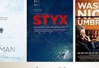 معرفی سه فیلم سینمایی در بخش «مروری بر آثار سینمای آلمان»