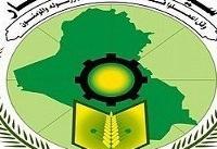 فراکسیون بدر عراق: رهبر انقلاب اسلامی ایران خط قرمز ماست