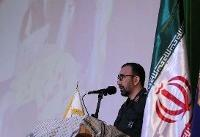 ملت ایران به اظهارات آمریکا علیه سپاه پاسداران اعتنا نمیکند