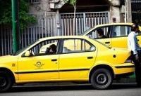 چند درصد تاکسیهای کشور دوگانه سوزند؟