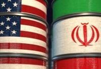 کره جنوبی از تلاش برای تمدید معافیت نفتی ایران دست نمیکشد