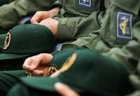 سپاه یک فروند پهپاد جاسوسی آمریکایی را سرنگون کرد
