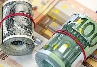 یکشنبه ۲۵ فروردین | قیمت ارز در صرافی ملی؛ قیمت دلار کاهشی شد