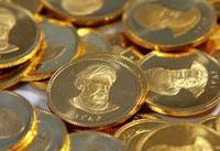 سکه طرح جدید،امروز به ۴ میلیون و ۷۷۰ هزار تومان رسید