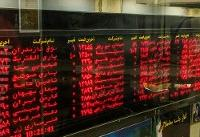 شاخص کل بورس تهران امروز هم ۸۸۱ واحد رشد کرد